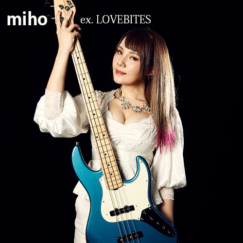 miho ex.LOVEBITES