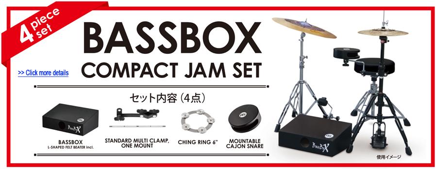 BASSBOX COMPACT JAM SET