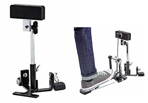 Dynamic Pedal Pad