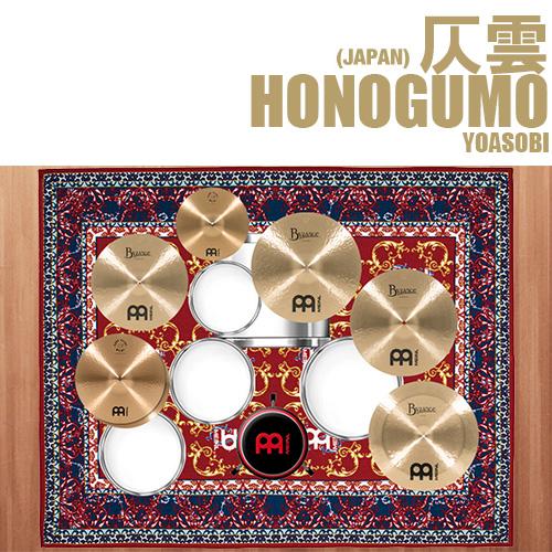 仄雲(Honogumo)シンバルセット